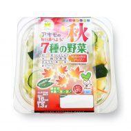 秋 7種の野菜