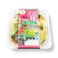 7種の野菜 春