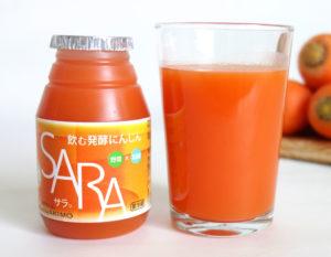 飲む発酵にんじんSARA(サラッ)アキモ