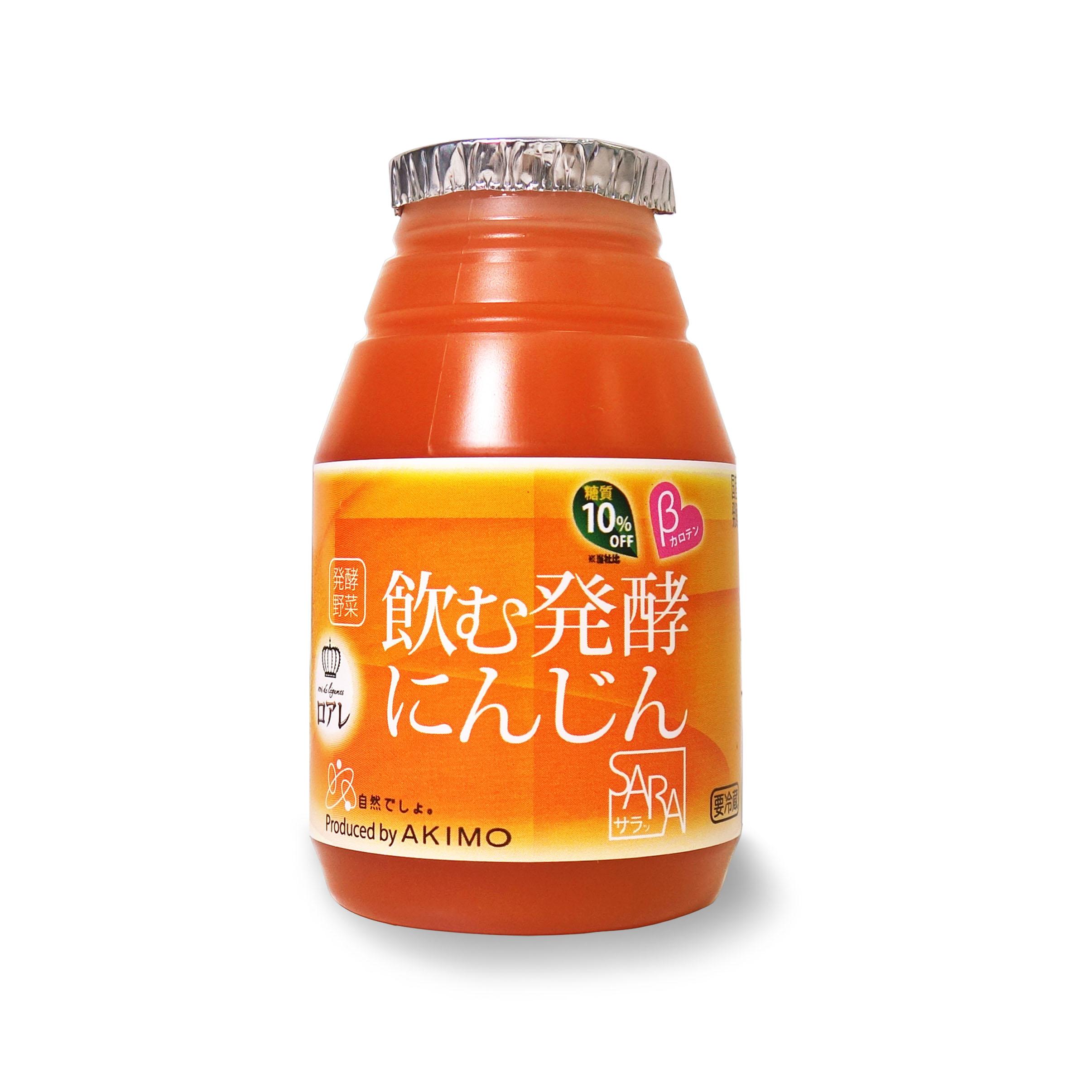 発酵 野菜 にんじん SARA