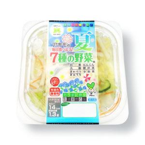 夏 7種の野菜