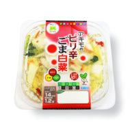 ピリ辛ごま白菜