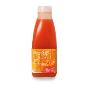 飲む発酵にんじんSARA520