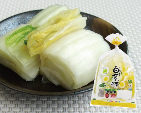 アキモ 白菜漬