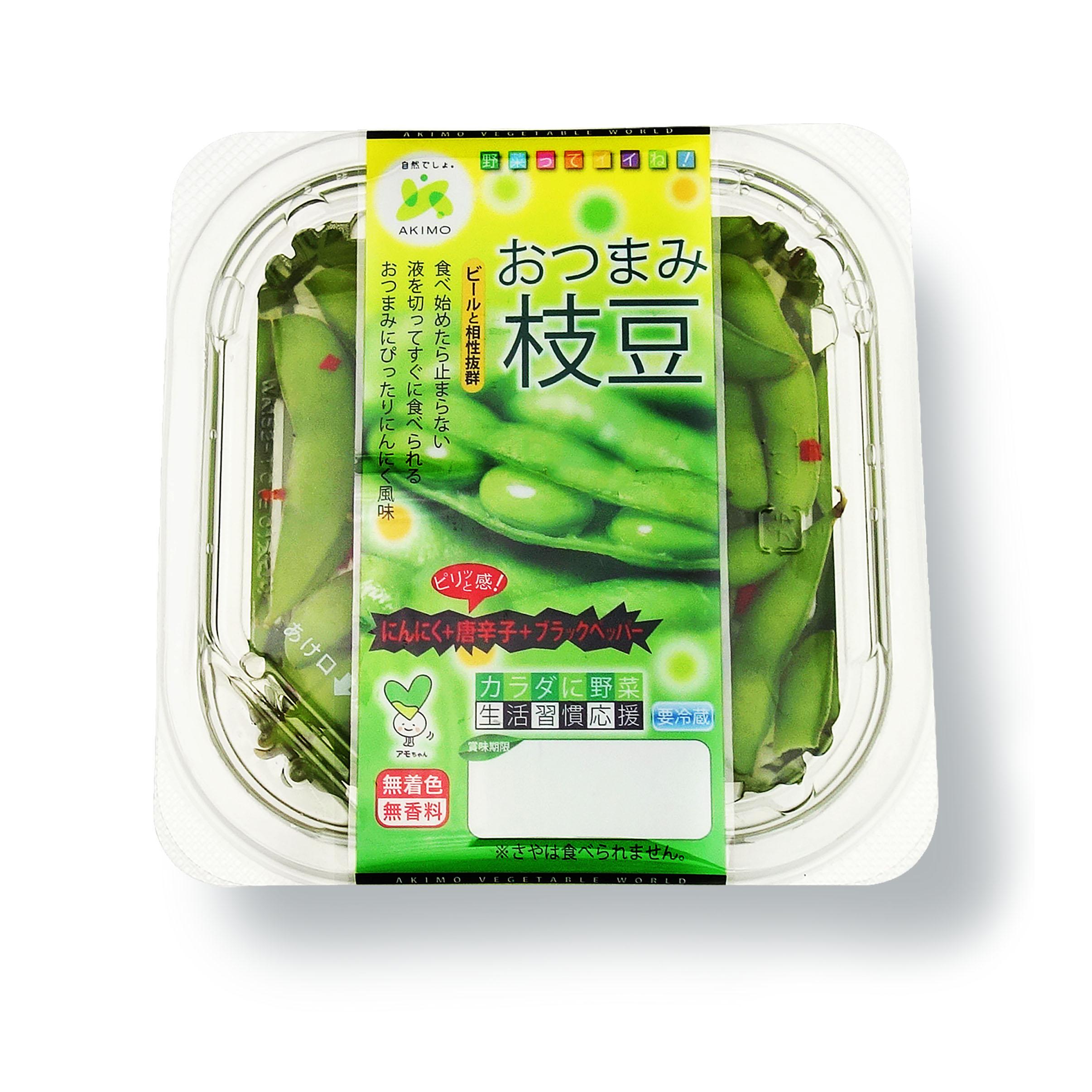 おつまみ枝豆