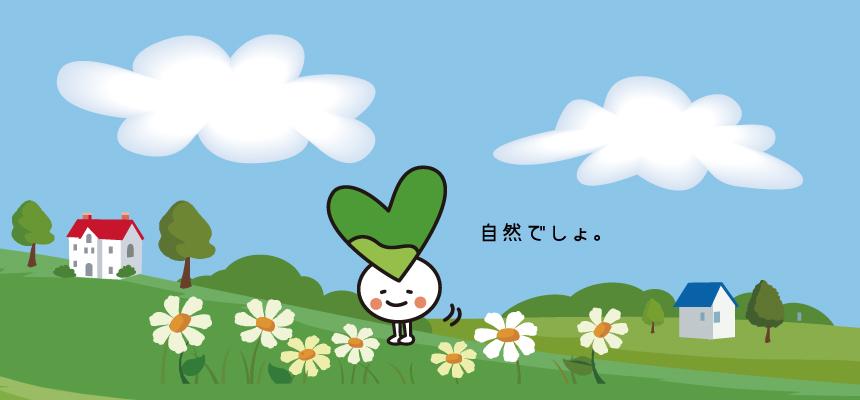 アモちゃん2