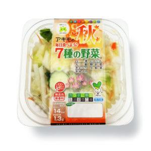 毎日食べよう♪秋7種の野菜