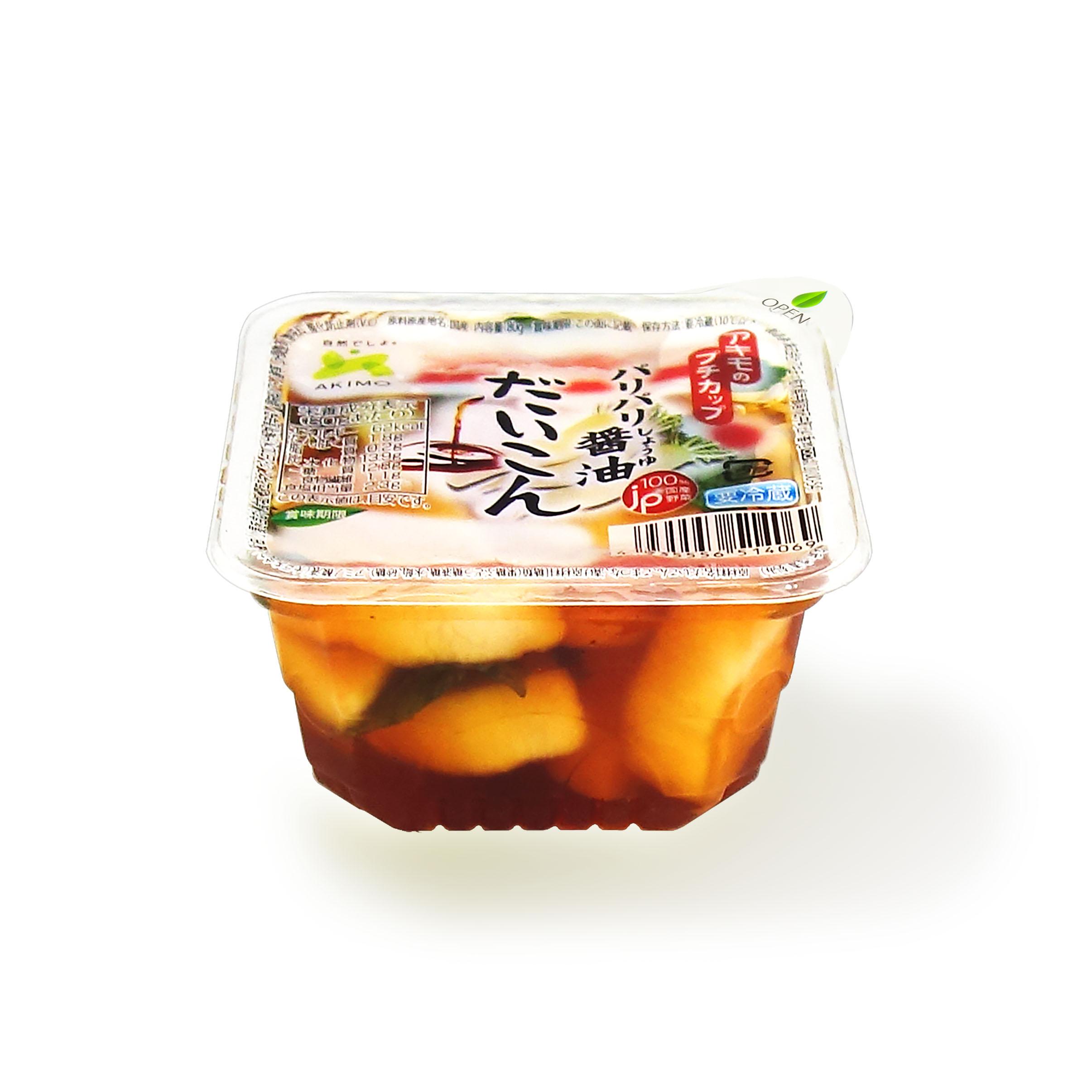 漬物グランプリ2021 金賞 浅漬