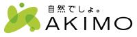 株式会社アキモ